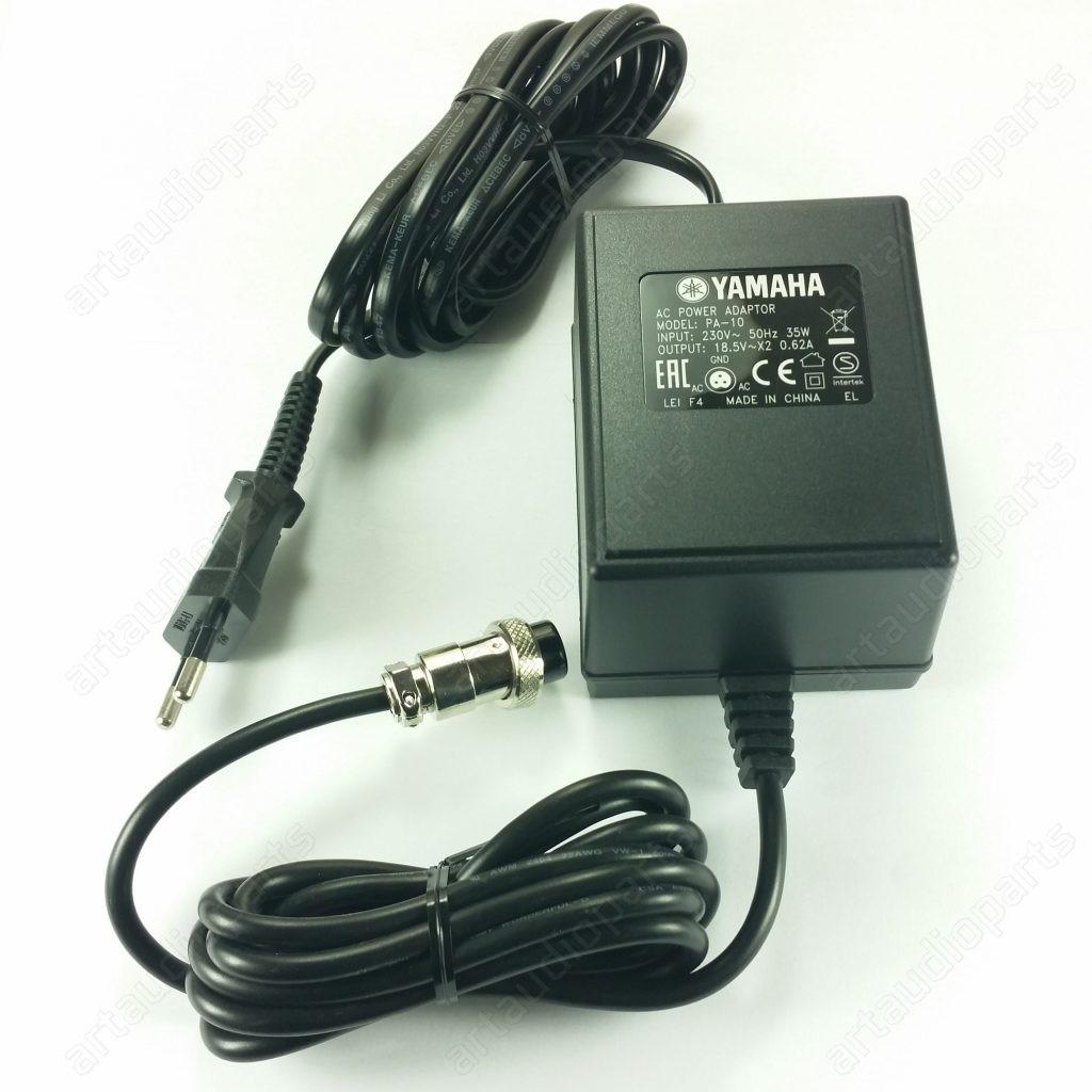 Yamaha Mg Power Cable